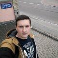 Dmitry Khmelev, Афиша в Городском округе Воронеж