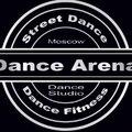 Dance Arena - Студия современного танца и активного фитнеса, Занятие по уличным танцам в Коптево