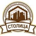 АНО ДПО Строительный институт Технологий и Инноваций Столица, Бизнес-консалтинг в Городском округе Воркута