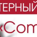 CompACH, Ремонт компьютеров и ноутбуков в Орджоникидзевском районе