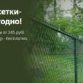 Услуги интернет-маркетолога по настройке Яндекс.Директа