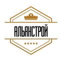 АльянСтрой, Кладочные работы в Щелково