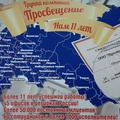 Диплом74.ру, Уроки логики в Городском округе Лыткарино