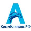 Ампериа Клининг, Уборка и помощь по хозяйству в Железнодорожном районе