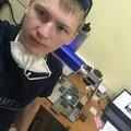 Владимир К., Лазерная гравировка на ювелирных изделиях в Аксайском районе