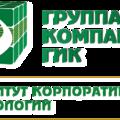 """АО """"И К Т"""", Корпоративные споры с ООО в Новосибирской области"""