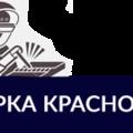 ИП Дронин, Строительство заборов и ограждений в Городском округе Краснодар