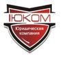 Юридическая компания ЮКОМ Севастополь, Взыскание неустойки по страховым спорам в Севастополе