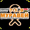 7-109 Муравей, Ремонт окон и балконов в Гродненской области