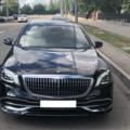 Автомобили: Mercedes-Benz Maybach