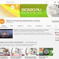 Создание и сопровождение Ютуб канала