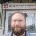 Yury Chernenko, Разное в Ленинском районе