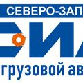ТРИА Северо-Запад, Кузовной ремонт авто в Городском поселении Волосовском