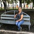 Елена Краснова, Услуги няни в Ульяновской области