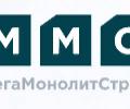 """ООО """"МегаМонолитСтрой"""", Устройство бетонных колонн в Москве и Московской области"""