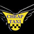 Cheap-taxi, Заказ пассажирских перевозок в Центральном районе
