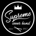 Кавер-группа SUPREME, Заказ музыкальных групп на мероприятия в Кашине