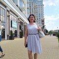 Галина Пластунова, Уборка офиса в Горячем Ключе