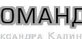 AKTeam, Системное программирование в Москве