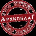 """ао """"Архипелаг"""", Другое в Волгограде"""