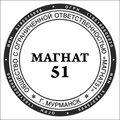 оооМАГНАТ51, Мебельные услуги в Мурманске