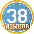 HOGWARTS Online - 38 языков / www.5828.ru, Изучение греческого языка в Воронежской области